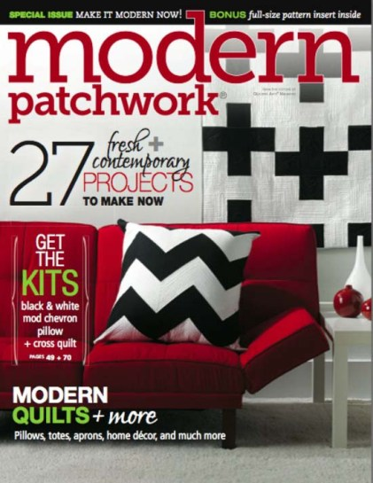 Modern Patchwork cover for AA post